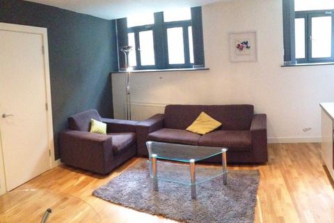 1 bedroom flat to rent - Furnished Apartment, The Mill House, BD1