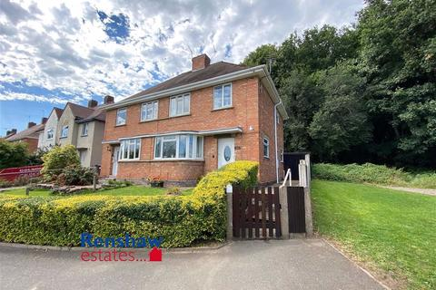 3 bedroom semi-detached house for sale - Beauvale Drive, Ilkeston, Derbyshire