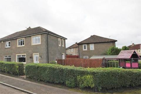 3 bedroom semi-detached house for sale - 122 Carnwath Road, Carluke