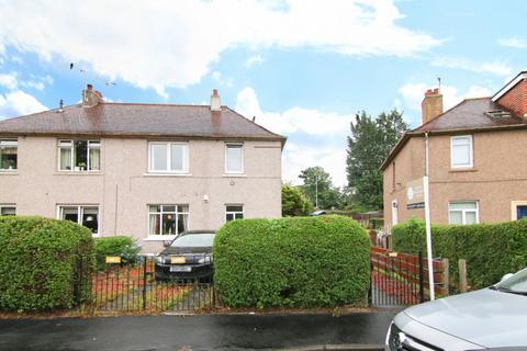 2 bedroom flat for sale - 25 Parkhead Crescent, Edinburgh EH11 4RY