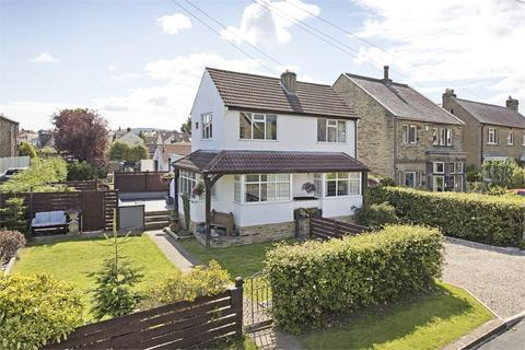 2 bedroom detached house for sale - 1 Wrexham Road, Burley in Wharfedale, West Yorkshire