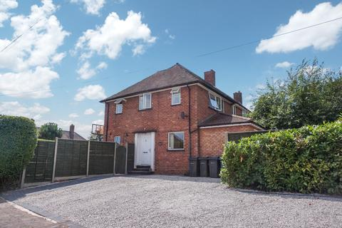 3 bedroom end of terrace house for sale - Gibbons Road, Four Oaks
