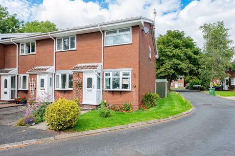 2 bedroom end of terrace house for sale - Heather Close, Beechwood, Runcorn