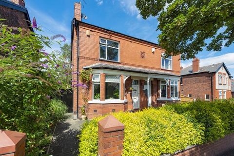 3 bedroom semi-detached house for sale - Victoria Road, Runcorn
