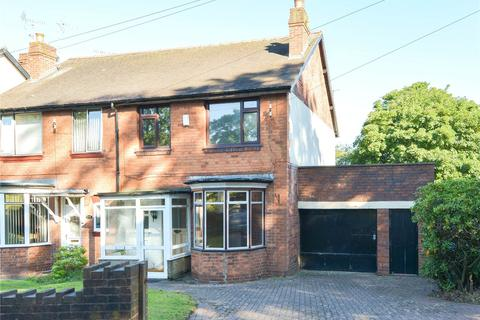 3 bedroom semi-detached house for sale - Abbey Road, Bearwood, West Midlands, B67