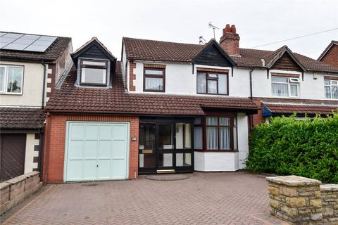 4 bedroom semi-detached house for sale - Wychall Lane, Kings Norton, Birmingham, B38