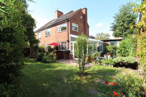 4 bedroom semi-detached house for sale - Forge Lane, Aldridge, Walsall