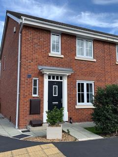 3 bedroom end of terrace house for sale - Palmarsh Road, Widnes