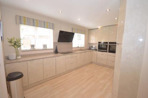 4 bedroom detached house for sale - Fox Bank Close, Widnes