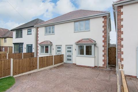 3 bedroom semi-detached house to rent - New Vale Road, Colwick, Nottingham NG4