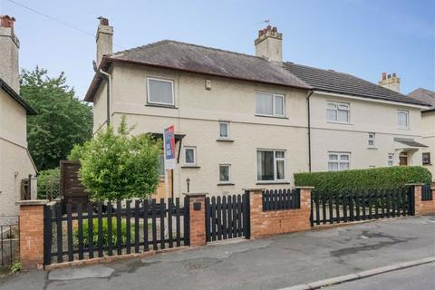 3 bedroom semi-detached house for sale - Wolley Avenue, New Farnley, Leeds, West Yorkshire, LS12