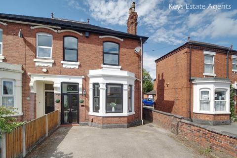 4 bedroom semi-detached house for sale - Blurton Road, Blurton,