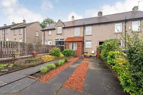 2 bedroom terraced house for sale - 33 Drum Brae Drive, Edinburgh, EH4 7BY