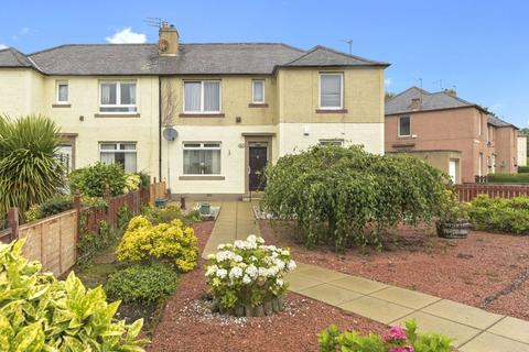 2 bedroom ground floor flat for sale - 34 Stenhouse Drive, Edinburgh, EH11 3JT