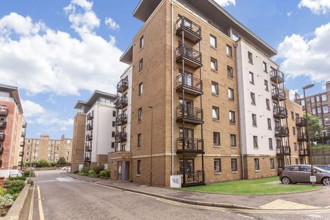2 bedroom ground floor flat for sale - 1/4 Slateford Gait, Edinburgh, EH11 1GX