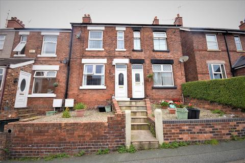 3 bedroom terraced house for sale - Park Road, Tanyfron, Wrexham