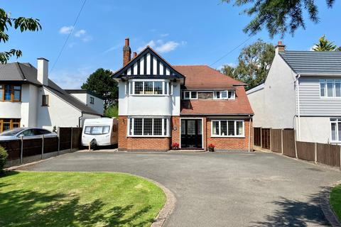 4 bedroom detached house for sale - The Long Shoot, Nuneaton, CV11