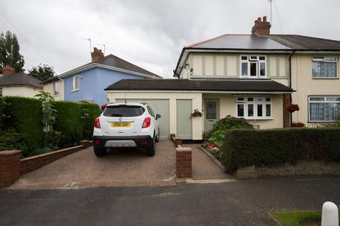 2 bedroom semi-detached house for sale - Woden Crescent, Wolverhampton, WV11