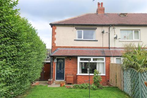 2 bedroom end of terrace house for sale - Grange Road, Yeadon, Leeds, LS19 7AF