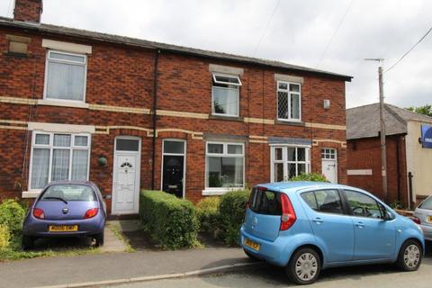 2 bedroom terraced house for sale - Lacey Green, Wilmslow.