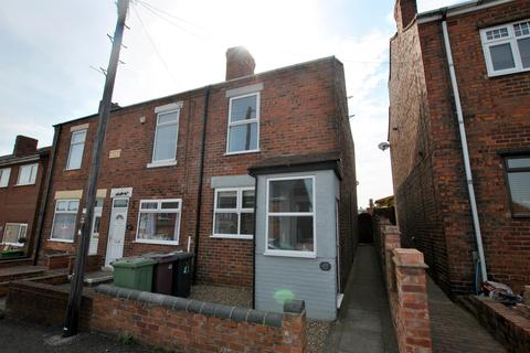 2 bedroom end of terrace house for sale - Knighton Street, North Wingfield, Chesterfield, S42 5JA