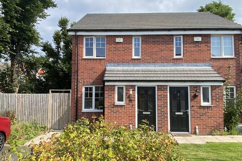 2 bedroom semi-detached house for sale - Gate Lane, B16 0NS
