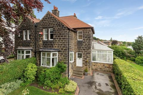 4 bedroom semi-detached house for sale - Henley Drive, Rawdon