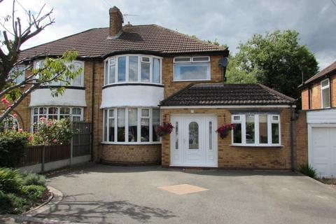 3 bedroom semi-detached house for sale - Brownley Road, Shirley