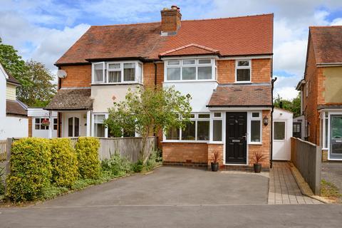 3 bedroom semi-detached house for sale - Mill Lane, Bentley Heath
