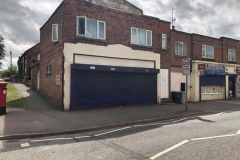 Retail property (high street) to rent - 690 Sq FT retail unit to let - Oakham