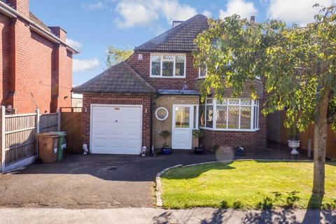 3 bedroom detached house for sale - Chester Road, Streetly, Sutton Coldfield