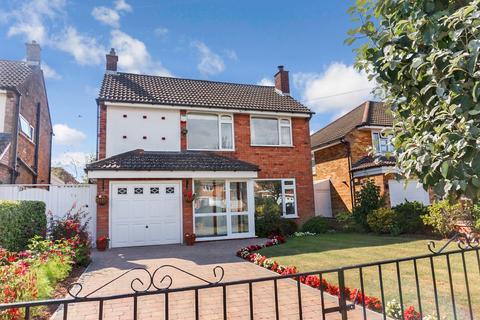 4 bedroom detached house for sale - Ashfurlong Crescent, Sutton Coldfield