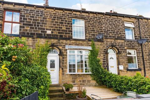 2 bedroom terraced house for sale - Strawberry Street, Silsden