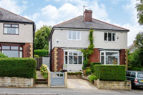 3 bedroom semi-detached house for sale - Cross Lane, Crookes, Sheffield