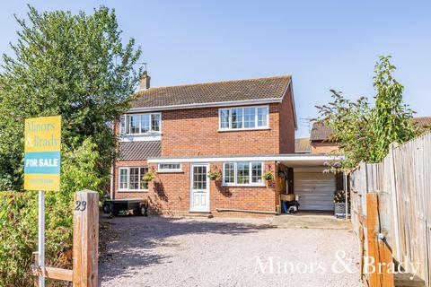 4 bedroom detached house for sale - Danesbower Close, Blofield