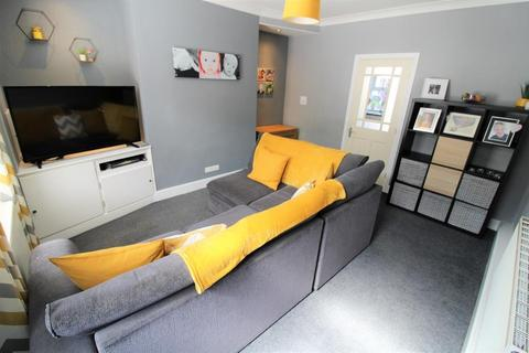 2 bedroom end of terrace house for sale - Fitzwilliam Street, Hoyland Common, Barnsley, S74 0NJ