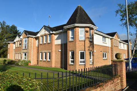 2 bedroom flat for sale - Hayston Court, Kirkintilloch, G66 1DF