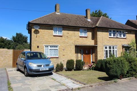 3 bedroom semi-detached house for sale - Plantation Drive, Orpington, BR5 4NZ