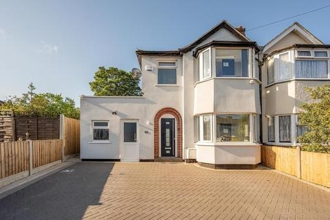 3 bedroom semi-detached house for sale - Newlands Drive, Birmingham, West Midlands, B62 9DY