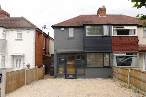 2 bedroom semi-detached house for sale - Atlantic Road, Great Barr, Birmingham