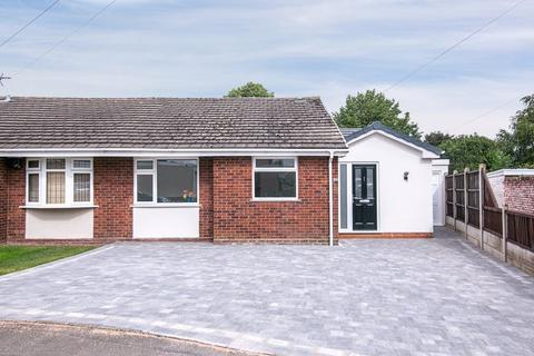 2 bedroom bungalow for sale - Larchwood Crescent, Streetly, Sutton Coldfield