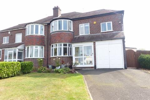 3 bedroom semi-detached house for sale - Eachelhurst Road, Sutton Coldfield