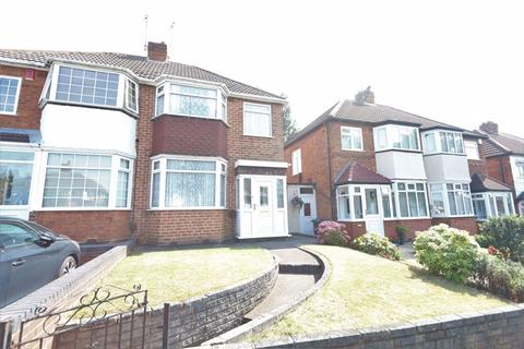 2 bedroom semi-detached house for sale - Rocky Lane, Birmingham