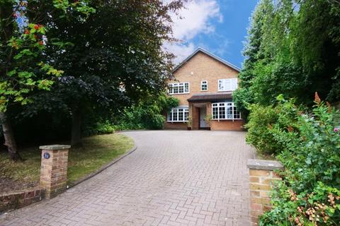 5 bedroom detached house for sale - Greencliffe Drive, York