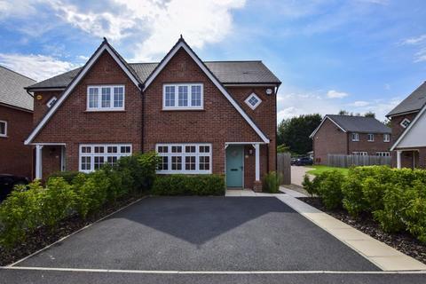 3 bedroom semi-detached house for sale - Sandiacre, Altrincham