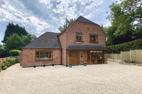 4 bedroom detached house for sale - Hartwell Lane, Rough Close