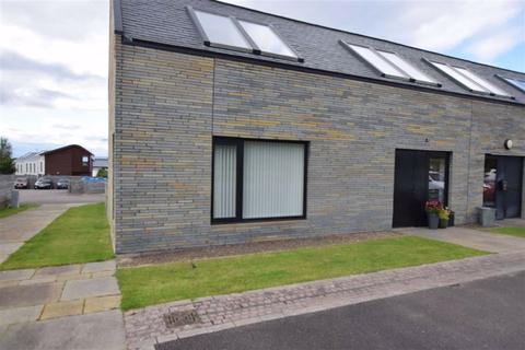 4 bedroom end of terrace house for sale - Balvonie Terrace, Inverness