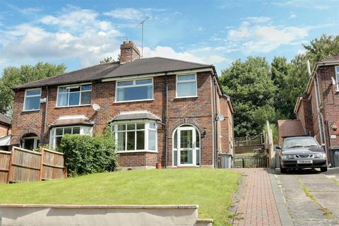 3 bedroom semi-detached house for sale - Liverpool Road East, Church Lawton