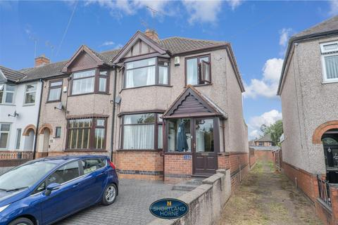 3 bedroom end of terrace house for sale - St. Giles Road, Ash Green, Coventry