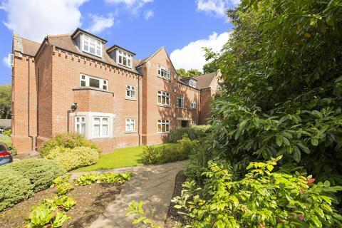 2 bedroom flat for sale - Wood Moor Court, Sandmoor Avenue, Alwoodley, Leeds, LS17 7DR